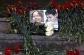 В центре Москвы прошла акция памяти Маркелова и Бабуровой