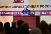 ЦИК рассказал о порядке участия новой объединенной партии в выборах