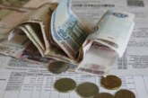 Появилась новая схема перерасчета за услуги ЖКХ