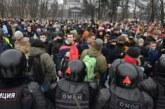 Пострадавшую на акции в Петербурге женщину вновь госпитализировали
