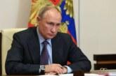 В Кремле назвали цель расследования о «дворце» Путина