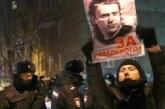 Бунт подростков: Навальный поднимает против Путина молодняк