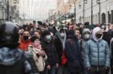 Песков оценил число участников незаконных акций в России