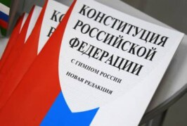 МВД предложило вручать Конституцию вместе с первым паспортом