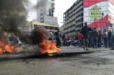 Число пострадавших при столкновениях в ливанском Триполи выросло до 226