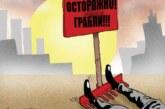 Вашингтон ударит новыми санкциями по будущему России
