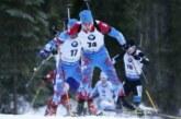 Биатлонист Латыпов вытянул Россию на привычное четвертое место в эстафете