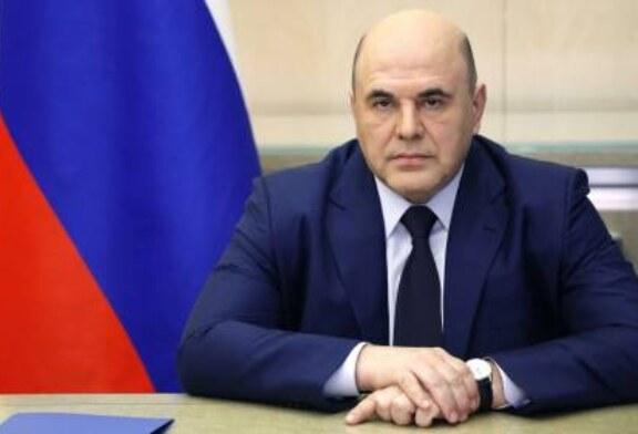 Мишустин назначил двух новых заместителей главы Минвостокразвития