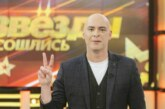Антон Привольнов объяснил свой переход в скандальное ток-шоу