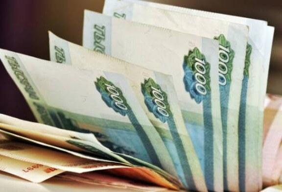 В России начал действовать налог на вклады свыше ₽1 млн