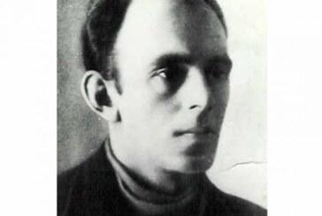 Музыканты отметили юбилей Осипа Мандельштама