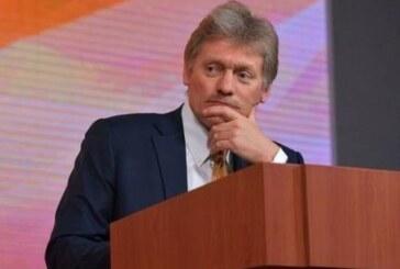 Кремль прокомментировал призывы «выходить за Навального»