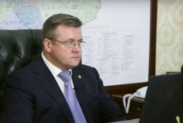 Любимов: Рязанская область выполнит задачи, поставленные президентом