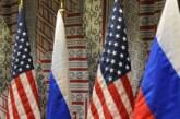 Эксперт рассказал, как перезагрузить отношения России и США