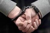Россия передаст Сербии 20 лет прятавшегося в Москве убийцу