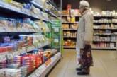 Эксперт рассказал о введении в магазинах «полок для бедноты»: унизительно