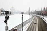 Москвичей призвали быть внимательнее на дорогах из-за гололедицы