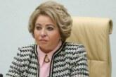 Матвиенко призвала пресекать попытки переписать историю