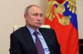 В Кремле прокомментировали сообщения о «дворце Путина»