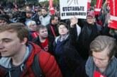 Как власти помешают «гулять» за Алексея Навального
