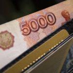 Россияне озвучили желаемый уровень зарплаты в 2021 году