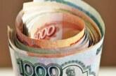 В правительстве спрогнозировали зарплаты россиян после пандемии