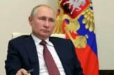 Путин пообщается с Миллером и проведет международный телефонный разговор