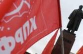 Двух хабаровских депутатов исключили из КПРФ за «враждебное отношение»