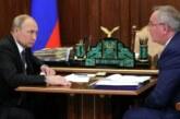 В Кремле анонсировали доклад Рогозина Путину