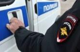 МВД привлечет к ответственности блогеров, выдававших себя за полицейских