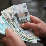 Недвижимость, банкоматы, почтовые переводы: контроль за наличными ужесточили
