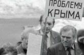 В Крыму напомнили о годовщине первого референдума о статусе полуострова