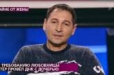 Актер фильма «Ландыш серебристый» узнал, что воспитывал чужого ребенка, и ушел к любовнице   | StarHit.ru