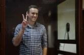 AI выяснит, «что пошло не так» с признанием Навального узником совести